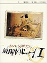 Film: Withnail & I