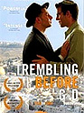 Film: Trembling Before G-d