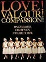 Film: Love! Valour! Compassion!