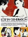 Film: Lost in Generation